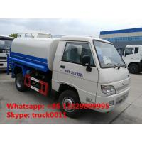 China forland 4*2 LHD mini 3cbm water tank truck for sale, hot sale best price forland brand 3,000L small cistern truck on sale