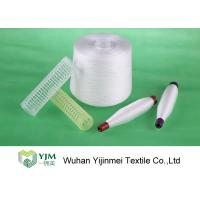 Quality 100% Virgin Raw Polyester Spun Yarn Ne 60/2 For Thin Fabric With Plastic Core wholesale