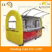 Buy cheap Street mobile food vending cart hot selling from wholesalers