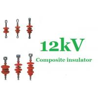 Substation Composite Suspension Type Insulators 12kv High Mechanical Strength