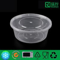 Buy cheap Wholesale polypropylene plastic round food storage container with lid 300ml product