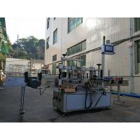 Buy cheap Adhesive One Side Flat Bottle Labeling Machine High Accuracy from wholesalers