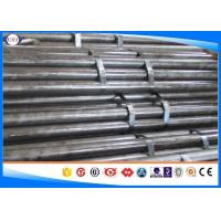Quality 4130 / 30CrMo / SCM430 Cold Rolled Steel Bar Dia 2-100 Mm Smooth / Bright Surface wholesale