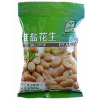 China Dry Food / Peanuts Pouch Packing Machine , Automatic Packaging Machinery on sale