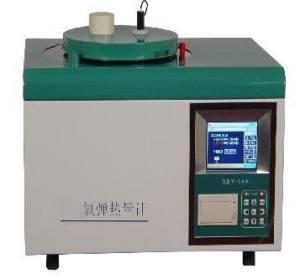 Cheap Automatic Oxygen Bomb Calorimeter for sale