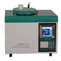 Quality GDY-1B Oxygen Bomb Calorimeter in high accuracy wholesale