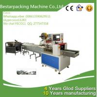 Quality Automatic packaging machine with revolving feeder wholesale