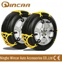 Quality TPU Plastic Snow Tire Chain off road vehicle accessories Wheel Antiskid TPU Chain wholesale