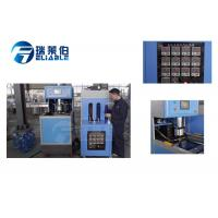 China 19.8 L Fully Automatic Pet Blowing Machine , Plastic Blowing Machine Low Noise on sale