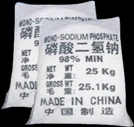 China Mono Sodium Phosphate Food Grade on sale