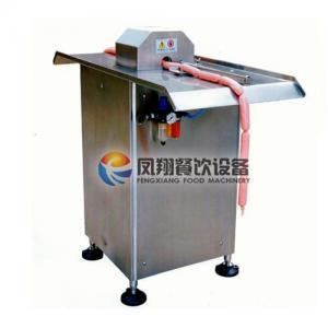 Quality Semi Sausage Knotting Machine (FXZG-1) wholesale