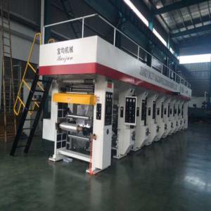 China Rotogravure Printing Machine with Max. Printing Speed of 250m/Min on sale