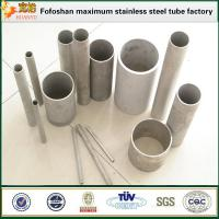 Cheap 304 thick heavy wall seamless stainless steel pipe tube price for sale