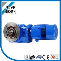China Multi-Mounted Type K series of Helical Gear-Bevel Gear Motor on sale