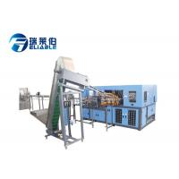 China Natural Drink Automatic Bottle Making Machine 5 Ton Easily Operation on sale