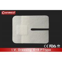 Cheap Self Adhesive Island Wound Dressing For Minor Wounds , PrimaryWound ressing for sale