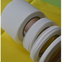 Quality Narrow Liquid Filter Bags 2cm - 70cm ,100 Micron Polyester Filter Bag wholesale