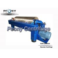 Quality Industrial Centrisys Sludge Dewatering Centrifuge Multi Function wholesale