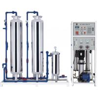Quality Water Treatment System/ Equipment wholesale