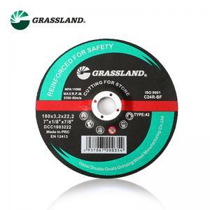 Quality 180x3.2mm 7 Inch Concrete Masonry Stone Grinding Wheel wholesale
