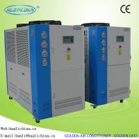 Quality CE Industrial Air To Water Type Chiller Refrigerated Plastic Chiller For Cooling Beer And Food Production Machine wholesale