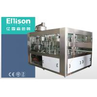 Quality Double Vaccum Plastic Bottle Carbonated Beverage Filler With Counter Pressure Method wholesale