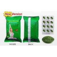 China Lotus Leaf Extract Botanical Slimming Capsule, Best Effective Weight Loss Capsule on sale