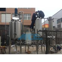 Quality Pilot Test Compact High Efficiency Triple-Effect Falling Film Evaporator wholesale