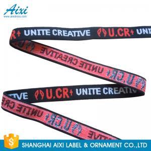 Quality Nylon / Polyester / Cotton Soft Underwear Jacquard Elastic Waistband Reflective Tape wholesale