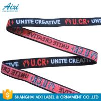 Quality Nylon / Polyester / Cotton Soft Underwear Jacquard Elastic Waistband Reflective Tape wholesale
