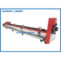 Quality Water Cooling Fiber Laser Tube Cutting Machine High Efficiency Low Energy Consumption wholesale