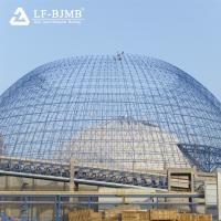 Quality Space Frame Dome Roof Coal Storage Shed Mosque Dome Cement Storage wholesale