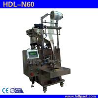 Quality High-speed nut packing machine manufacturer wholesale