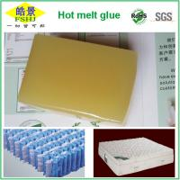 Quality Excellent Holding Power Hot Melt Pressure Sensitive Adhesive For Mattress wholesale
