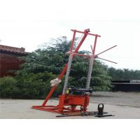 China 50 Meter Depth Geological Drilling Rig Machine With High Power on sale