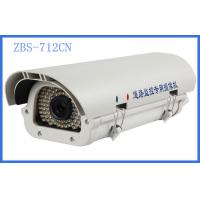 Quality 1000TVL License Plate Capture Camera for night vision street with 8 / 12mm Lens wholesale