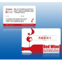 Cheap 13.56Mhz Frequency RFID offset printing smart card for sale
