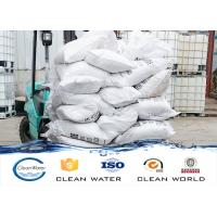 Quality Coagulant  Poly Ferric Sulphate for paper making wastewater treatment wholesale