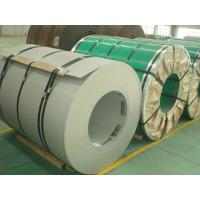 Quality AISI ASTM EN BS DIN 0.3  mm - 16mm Slit / Mill Edge Hot Rolled 304 Stainless Steel Coils wholesale