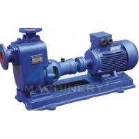 Quality New Products Self Priming Pump Horizontal Single Stage Centrifugal Pump wholesale