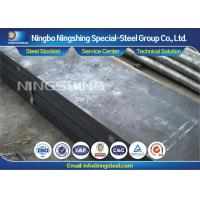 Quality Wear Resistance Low Alloy Cold Work Tool Steel Flat Bar 1.2510 wholesale