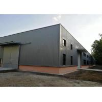 Quality University steel structure indoor stadium with mezzanine office wholesale