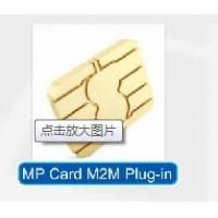 Quality M2M Card / Custom Smart Card / MP Card M2M Plug-in for Logistics Networking wholesale