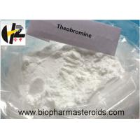 Quality 83-67-0 Fat Loss Chemical Food Additives Diurobromine Santheose Theobromine wholesale