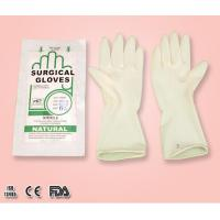 China Natural rubber latex surgical gloves,sterile,powder free,size 7.5'',8.5'' on sale
