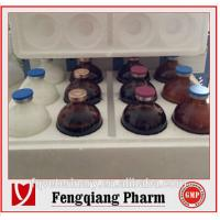 China Veterinary drug Dexamethasone 0.2% Injectable solution on sale