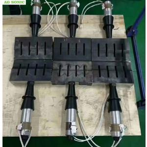 China High Speed Ultrasonic Welding Machine , Mask Ultrasonic Spot Welder 15Khz 2600W on sale