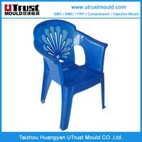 China Plastic injection mould chair Outdoor chair injection mould maker on sale