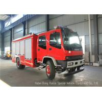 Quality ISUZU FVR EURO5 Water Foam Fire Fighting Vehicles For Fireman Department wholesale