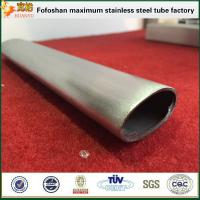 Quality Used For Stair Railing Stainless Steel Oval Pipes Special Shaped Tubing wholesale